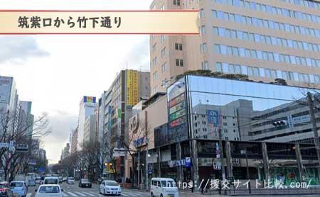 博多駅周辺の援交女性ナンパスポット「筑紫口から竹下通り」の画像