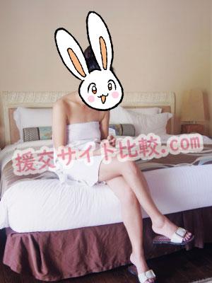 北海道札幌の援交体験談のベッドで待つ女性の画像