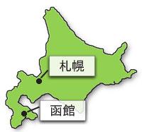 北海道の地図の画像