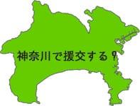 神奈川県の地図画像