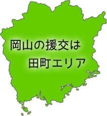 岡山県の地図の画像