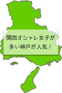 兵庫県の地図の画像