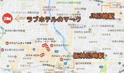 尼崎駅の地図とラブホテルの画像
