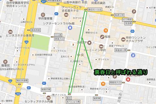 裏春日地区の地図の画像