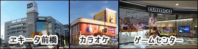 前橋駅近くの画像