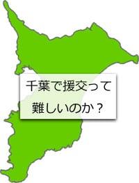千葉県の地図画像
