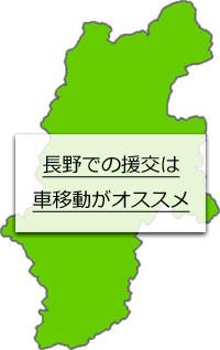 長野県の地図の画像