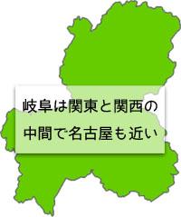 岐阜県の地図の画像