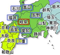 岐阜県のまわりの援交の画像