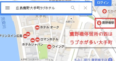 大手町にあるラブホ街のマップ画像