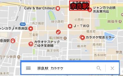 近鉄奈良駅の周辺の遊びスポットの画像