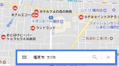 橿原市のラブホテルマップの画像