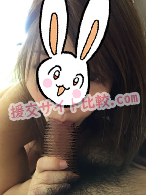 和歌山県の援交体験でフェラしてくれる彼女の画像