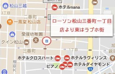 ローソン 松山三番町一丁目店が目印の画像