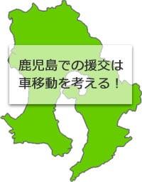 鹿児島県の地図の画像