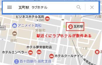 瓦町のラブホテルマップの画像