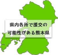 熊本県の地図の画像