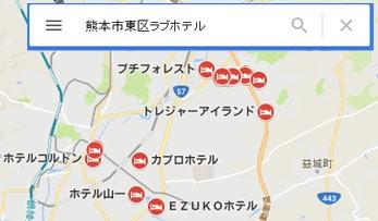 熊本市東区のラブホ街のマップ画像