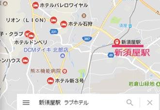 新須屋駅近くのラブホテル街のマップ画像
