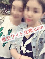 秋田の女の子二人組の画像