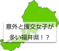 福井県の地図の画像