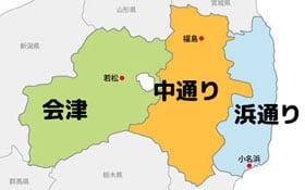 福島県の地域別の援交事情の画像
