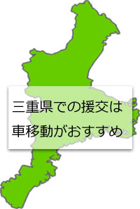 三重県の地図の画像