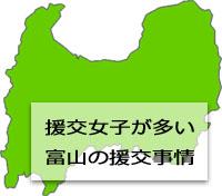富山県の地図の画像