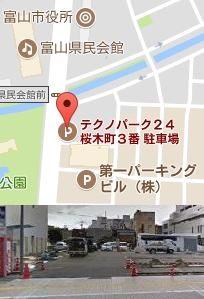 桜木町付近の画像