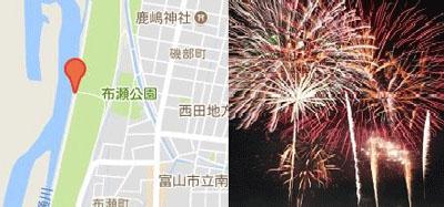 北日本新聞納涼花火大会の画像