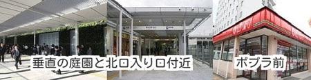 山口駅付近の援交スポットの画像
