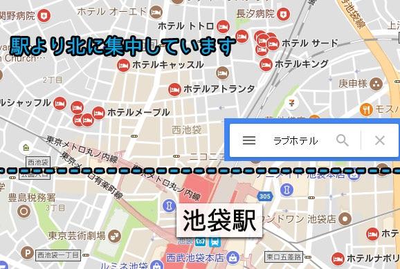 池袋のラブホテルの情報の画像