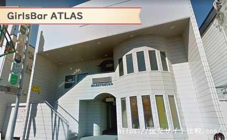 苫小牧の援交女性のナンパスポットGirlsBar ATLASの画像