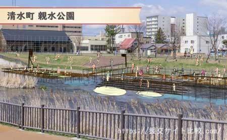 千歳の援交にオススメの待ち合わせスポット「清水町の親水公園」の画像