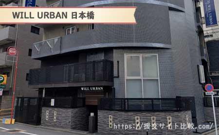 WILL URBAN 日本橋の画像