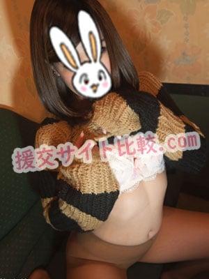 中央区の援交体験で服を脱いで見せる彼女の画像