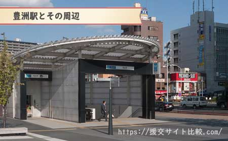 豊洲駅周辺の援交女性ナンパスポット「豊洲駅とその周辺」の画像