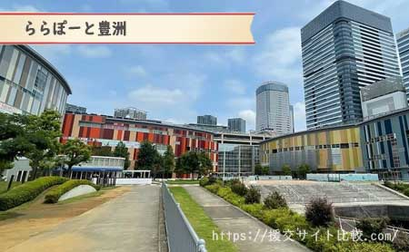 豊洲駅周辺の援交女性ナンパスポット「ららぽーと豊洲」の画像