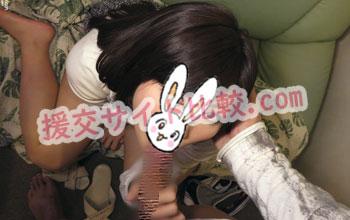筑紫野市の援交体験でフェラしてくれる彼女の画像