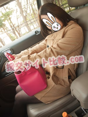 飯塚市の援交体験で可愛い22歳の女子大生の彼女の画像