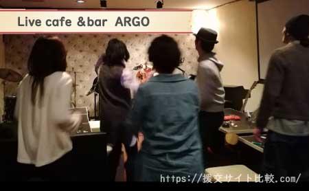 糸島市で確実に会えるカフェバー「Live cafe &bar ARGO」の画像