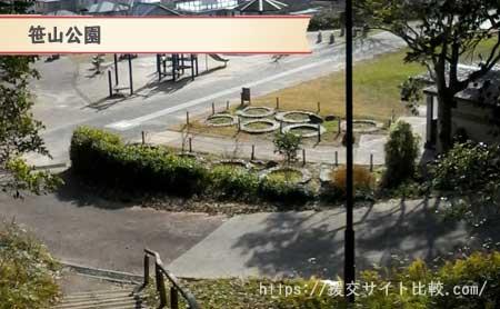 糸島市の援交にオススメの待ち合わせスポット「笹山公園」の画像