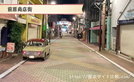 糸島市の援交女性のナンパスポット「前原商店街」の画像