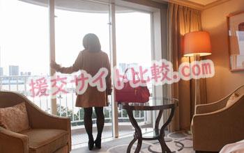 春日市の援交体験でホテルでの彼女の後ろ姿の画像