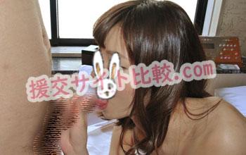 東京北区の援交体験で人妻にフェラをされる画像
