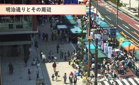 飯塚の援交にオススメの待ち合わせスポット「筑豊緑地屋根付広場」の画像