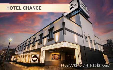 HOTEL CHANCEの画像