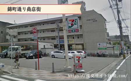 大野城市の援交女性のナンパスポット「錦町通り商店街」の画像