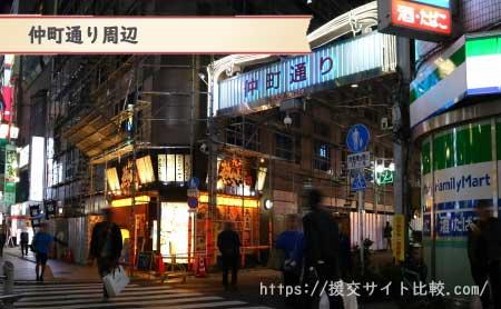 上野駅周辺の援交女性ナンパスポット「仲町通り周辺」の画像